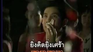 MV โนราห์ โนบรา - บิว กัลยาณี - YouTube.flv