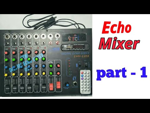 unboxing of 6 chanel echo mixer vrct digital echo mixer full review in hindi hindi youtube. Black Bedroom Furniture Sets. Home Design Ideas