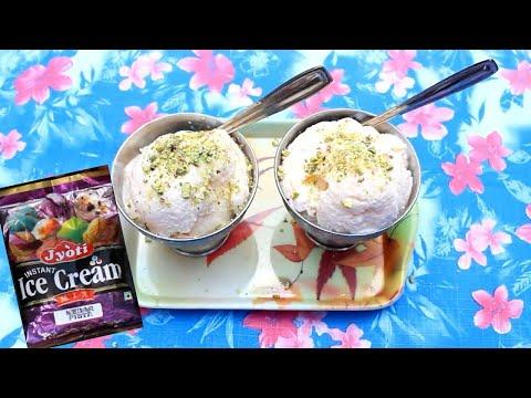 How to prepare instant ice cream (Jyoti instant ice cream mix)