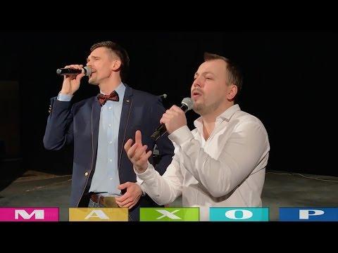 От чего так в Омске парни поют