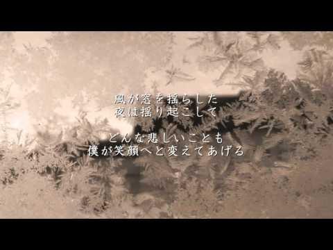 雪の華 - 中島美嘉(フル)