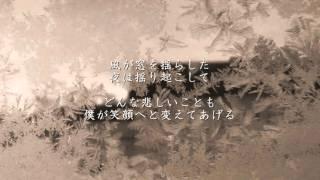 Rain - 秦基博 http://youtu.be/Cy3rUQUAfxM 純愛ラプソディ - 竹内まり...