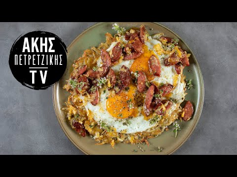 Το πρωινό του Άκη Επ. 46 | Kitchen Lab By Akis Petretzikis