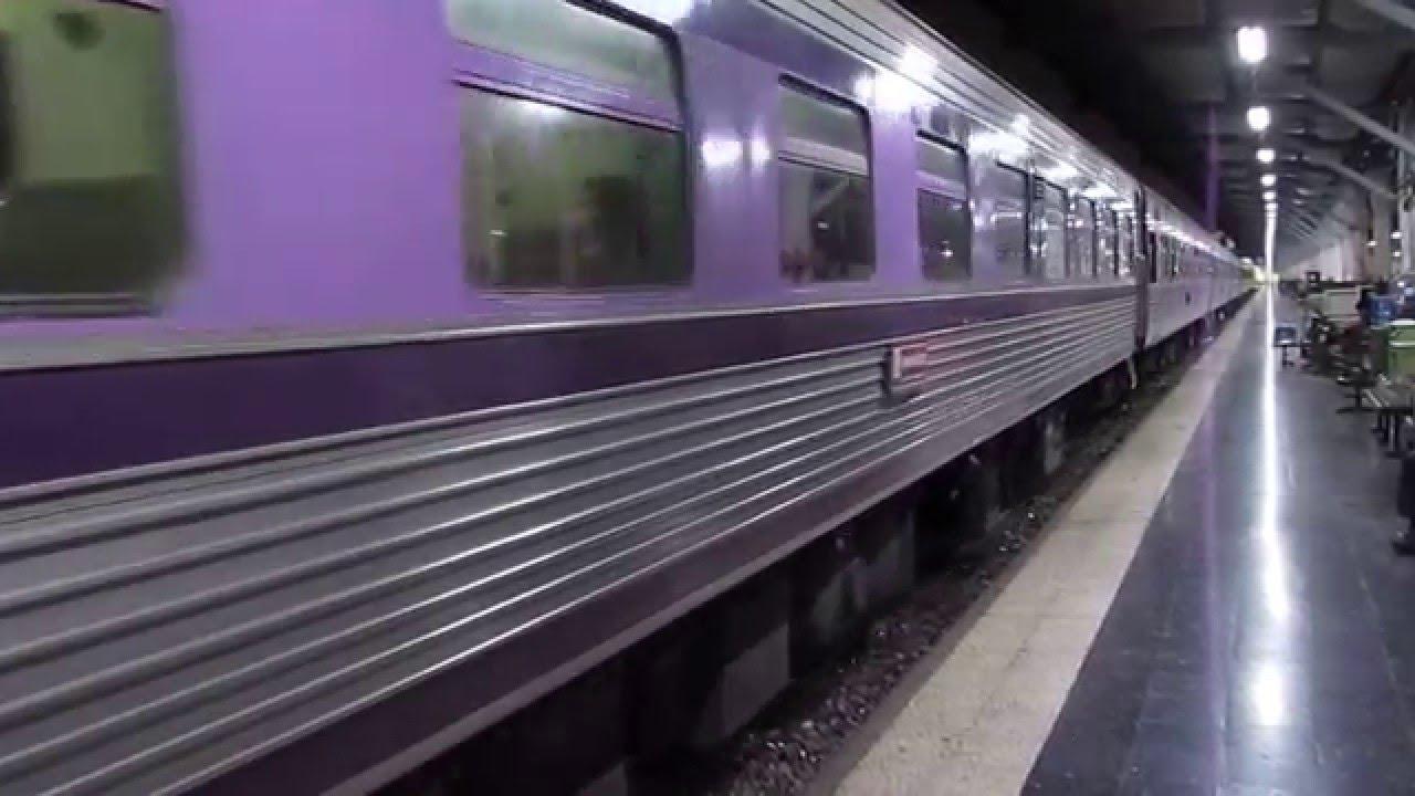 Train No85 Express Bangkok