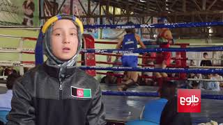 Afghan Female MMA Fighter Has Big Dreams To Follow