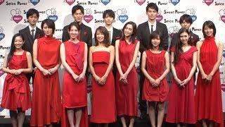 内山理名、桐谷美玲、高杉真宙らがファンに感謝