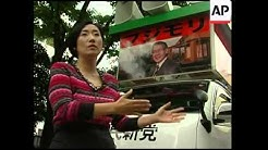 Intv with wife of former Peruvian president Alberto Fujimori