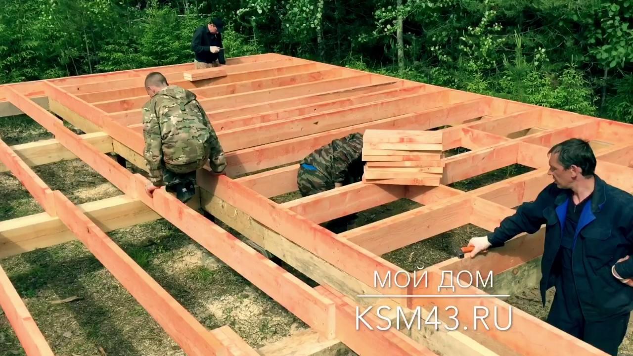 Крыша леса (часть 1) - YouTube