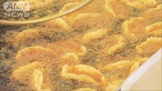 朝から行列 宇都宮「餃子祭り」来場15万人見込む(18/11/03)