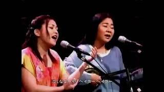 夏川りみ Rimi Natsukawa Rimi Natsukawa was born in Ishigaki City in...