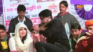 New Haryanvi Ragni 2017 # Bina Baap Ke Beta Suna # Sonu Garanpuria # Haryanvi Ragni # NDJ MUsic