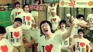 "[2009 TVCF] KTF SHOW 〈공대 아름이〉 (30"")"