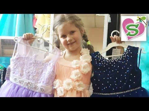ПОТРЯСАЮЩИЕ ПЛАТЬЯ НА ВЫПУСНОЙ 7 модных платьев 7 FASHIONABLE DRESSES FOR GIRLS