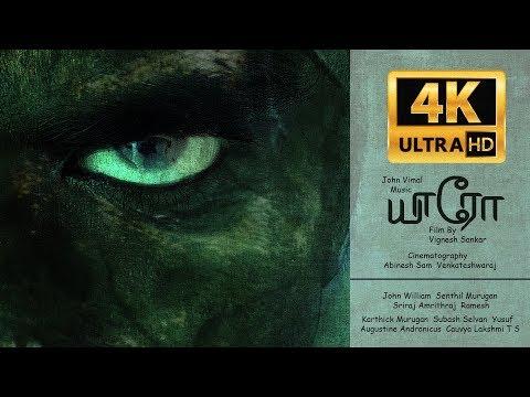 Yaaro Tamil Horror Short Film 2017 | Vignesh Sankar | Madurai Kamaraj University