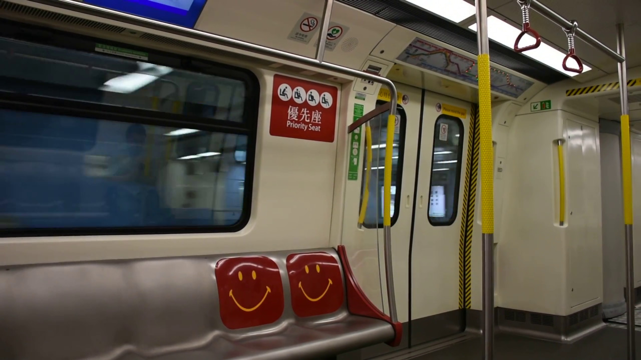 [MTR]港鐵觀塘綫延綫Kwun Tong Line Extension (WHA - MOK) - YouTube