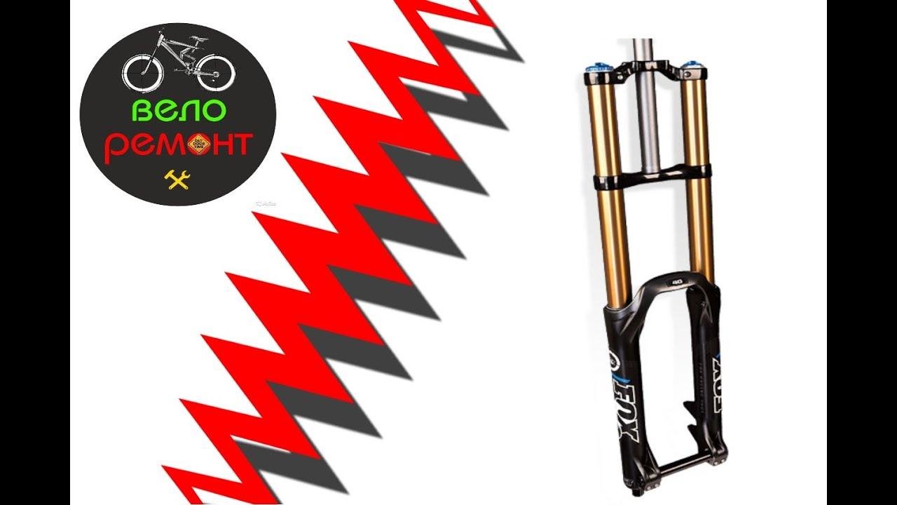 Масляно-воздушные вилки реально демпфируют и стоят от 230 евро. Демпфером в них служит заполненный маслом картридж. Пружиной — воздух, как и в воздушных вилках. Качество работы зависит от качества демпфирующего картриджа. Но есть правило: дорогая воздушно-масляная вилка в.