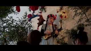 April 28, 2014 春の森の移動サーカス展でのライブ映像です。