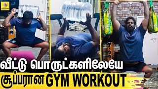 Dumbells – Lockdown Workout | Actor Besant Ravi