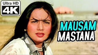 Mausam Mastana - 4K Video | Ranjeeta Kaur | Satte Pe Satta | Asha Bhosle | R.D. Burman