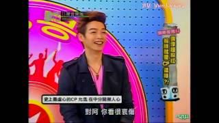 20131009日韩音乐风  允在 Yunjae Cp Cut  English Sub