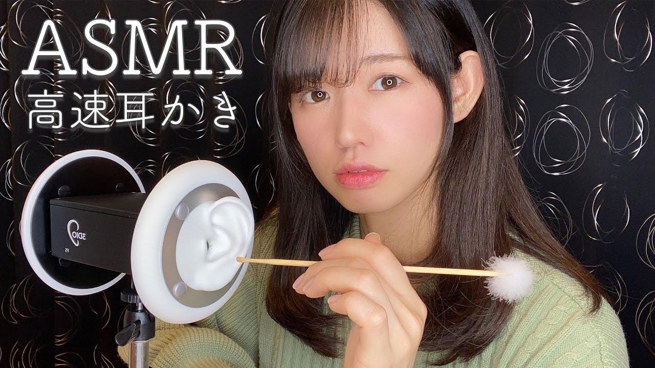【1時間ASMR】心地よい眠り💤高速耳かき-Ear Cleaning-