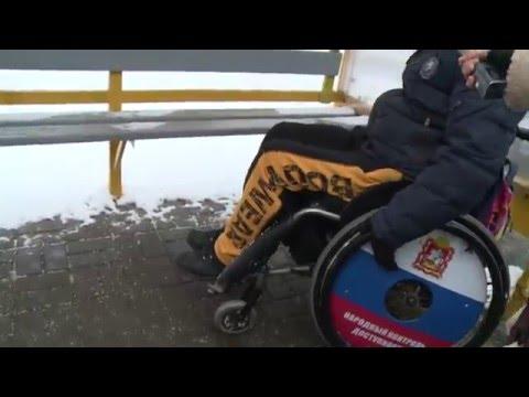 Готовы ли автобусы для перевозки инвалидов?