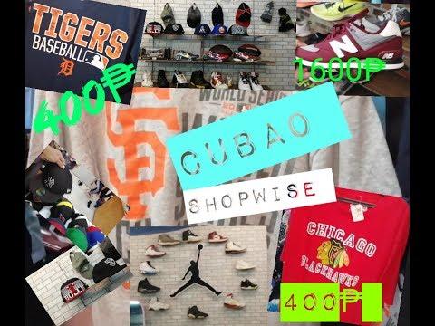 CUBAO SHOPWISE, NBA, MLB, NFL, JORDAN SHOES VINTAGE CAPS, NEW ERA CAPS,