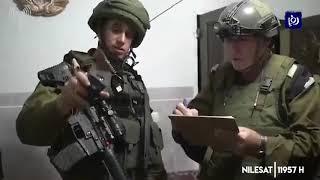 """جيش الاحتلال يشرع بإجراءات هدم منازل منفذي عملية """"غوش عتصيون"""" (12/8/2019)"""