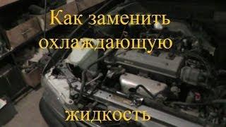 видео как стравить воздух на 7а-fe