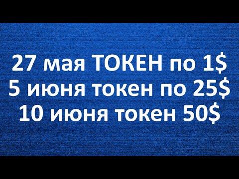 Сколько можно зарабатывать на пассиве в vgs holding