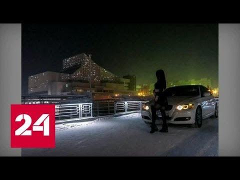 Красноярская звезда соцсетей ради фото заехала на пешеходный мост - Россия 24