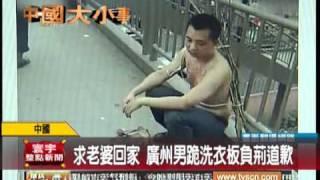 0728寰宇整點新聞--徐瑋翎主播.wmv
