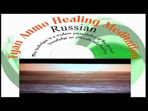 Исцеление от Всех Болезней, Рак, Диабет, Псориаз и