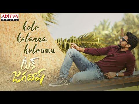 #KoloKolannaKolo Lyrical | Tuck Jagadish Songs | Nani, Ritu Varma | Shiva Nirvana | Thaman S