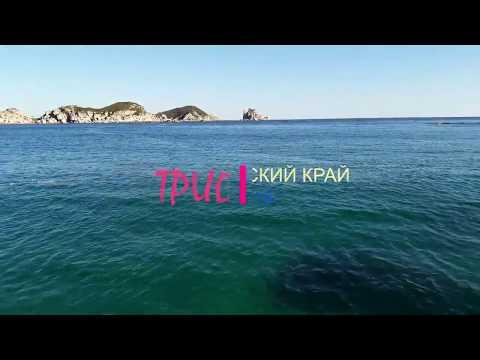 Триозёрье - там, где в Приморье находится рай
