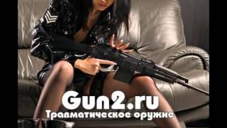 Доска бесплатных объявлений - Gun2.ru(, 2015-07-06T19:55:02.000Z)