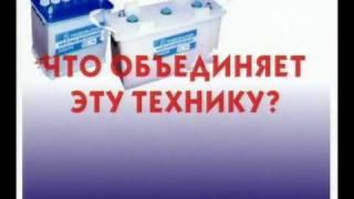 www.akkstar.ru- аккумуляторы автомобильные(, 2009-11-17T14:54:11.000Z)