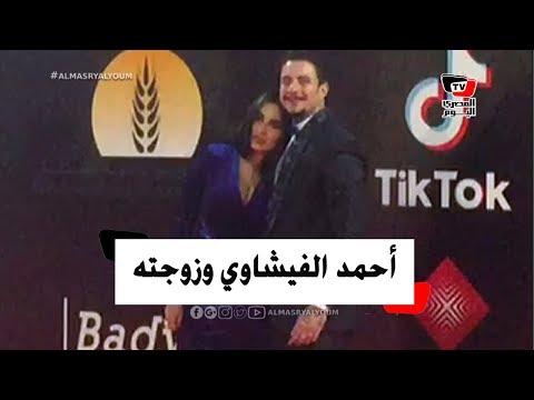 أحمد الفيشاوي يخطف الأنظار بصحبة زوجته على «الريد كاربت» بمهرجان القاهرة السينمائي  - نشر قبل 21 ساعة