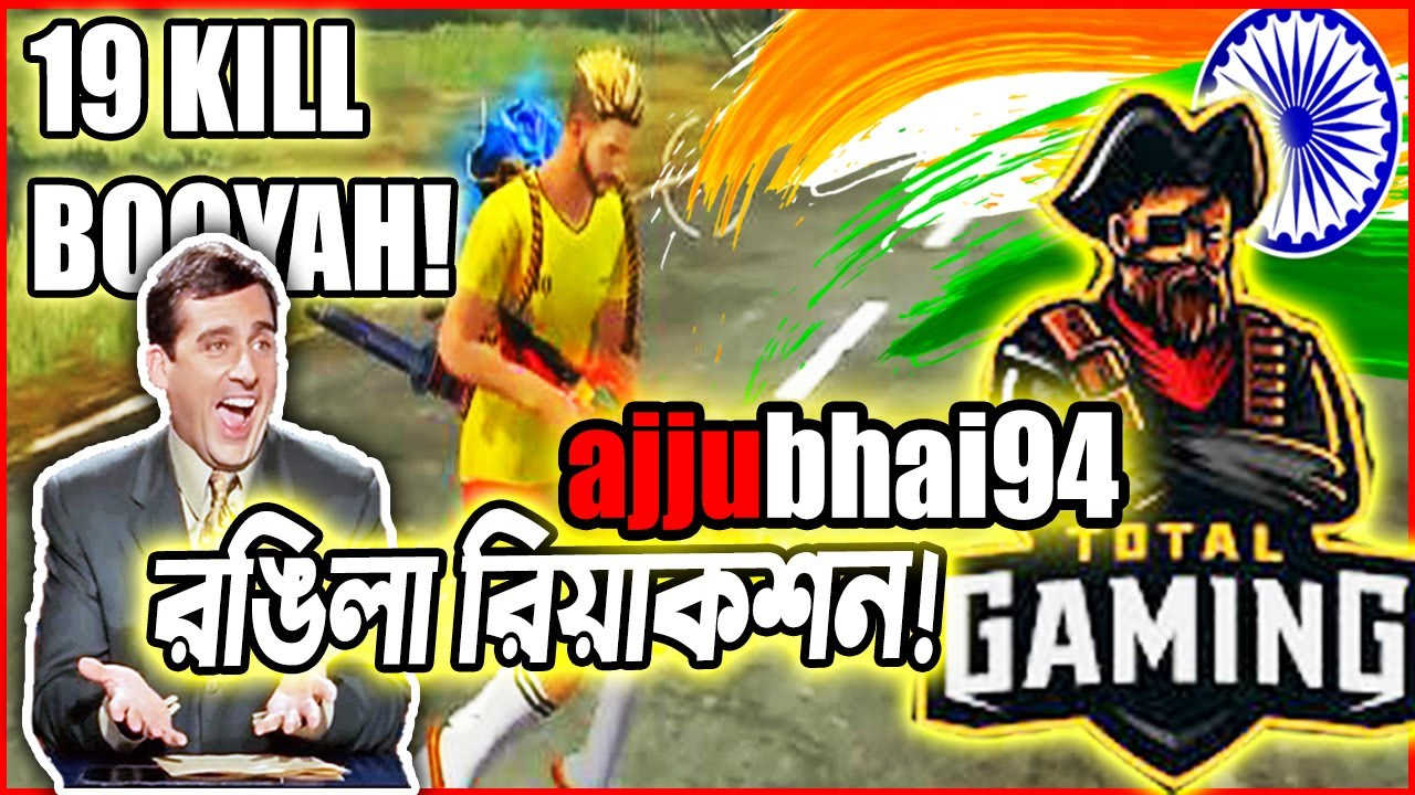 ajjubhai94 Gameplay Reaction|Baten Mia|Free Fire Fire Funny Video|Mama Gaming|Total Gaming