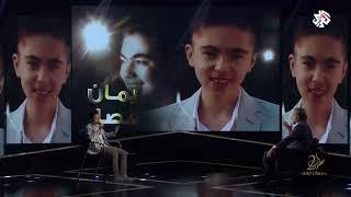 يمان قصار   طرب مع مروان خوري / ملكتم فؤادي - هيمتني - مين عذبك / yaman kassar   malktem fo2adi/