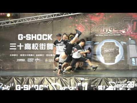 Showcase【HRC Bboy】| 20151226 Dance30 三十高校街舞祭