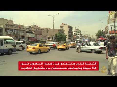 تواصل مباحثات الكتل الشيعية في العراق لتشكيل الحكومة