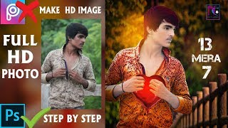 How To Save HD Photo In Photoshop || New Style Editing || Better Then CB Edits
