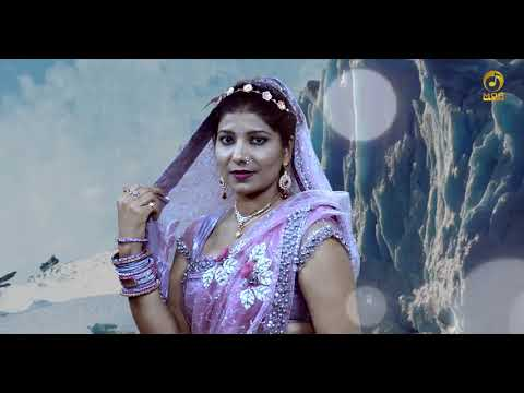Gora ki Tagdi #Pooja Hooda #Ajay Hooda #New haryanvi bagti song 2018