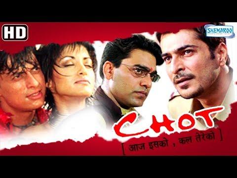 Chot- Aaj Isko, Kal Tereko (2004)(HD & Eng Subs)- Ashutosh Rana   Nethra Raghuraman - Hindi Movie