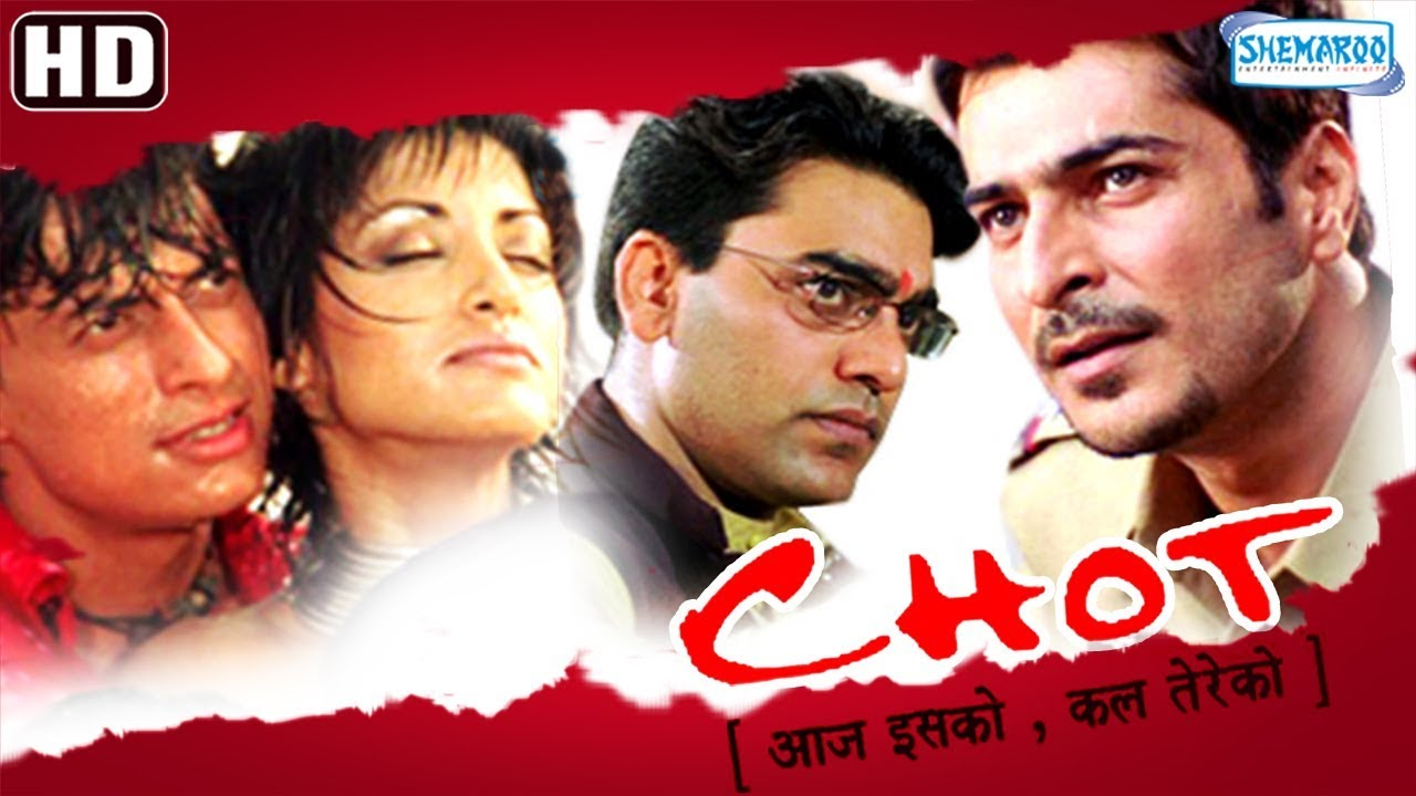 Chot- Aaj Isko, Kal Tereko (2004)(HD & Eng Subs)- Ashutosh Rana | Nethra  Raghuraman - Hindi Movie