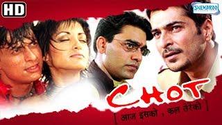 Chot- Aaj Isko, Kal Tereko (2004)(HD & Eng Subs)- Ashutosh Rana | Nethra Raghuraman - Hindi Movie