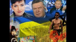 ГИМН МИЛОГО КАЧИЗМА (