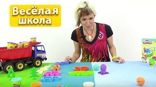 Веселая Школа с Машей Капуки Кануки - Лепим животных - Видео для детей