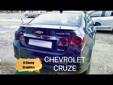 CRUZE Modified | CHEVROLET | Smoke Wrapping